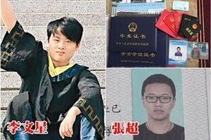 中國大學生失業悲歌 幕後原因探析