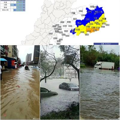 颱風「瑪娃」在廣東汕尾登陸,多地降下暴雨及大暴雨,深圳及珠海等街道積水嚴重。(合成圖片)