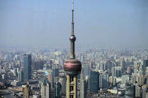 大中城市十年房價漲幅榜:上海翻六倍