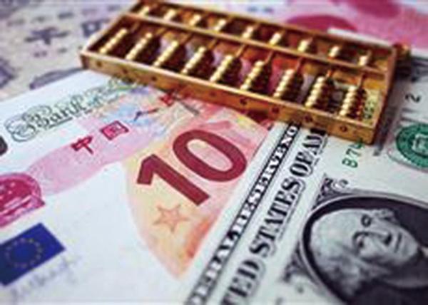 人民幣已經連升15個月,至今連漲5%。(大紀元資料室)