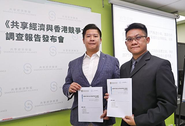 圖左:共享經濟聯盟召集人李兆富。(余鋼/大紀元)