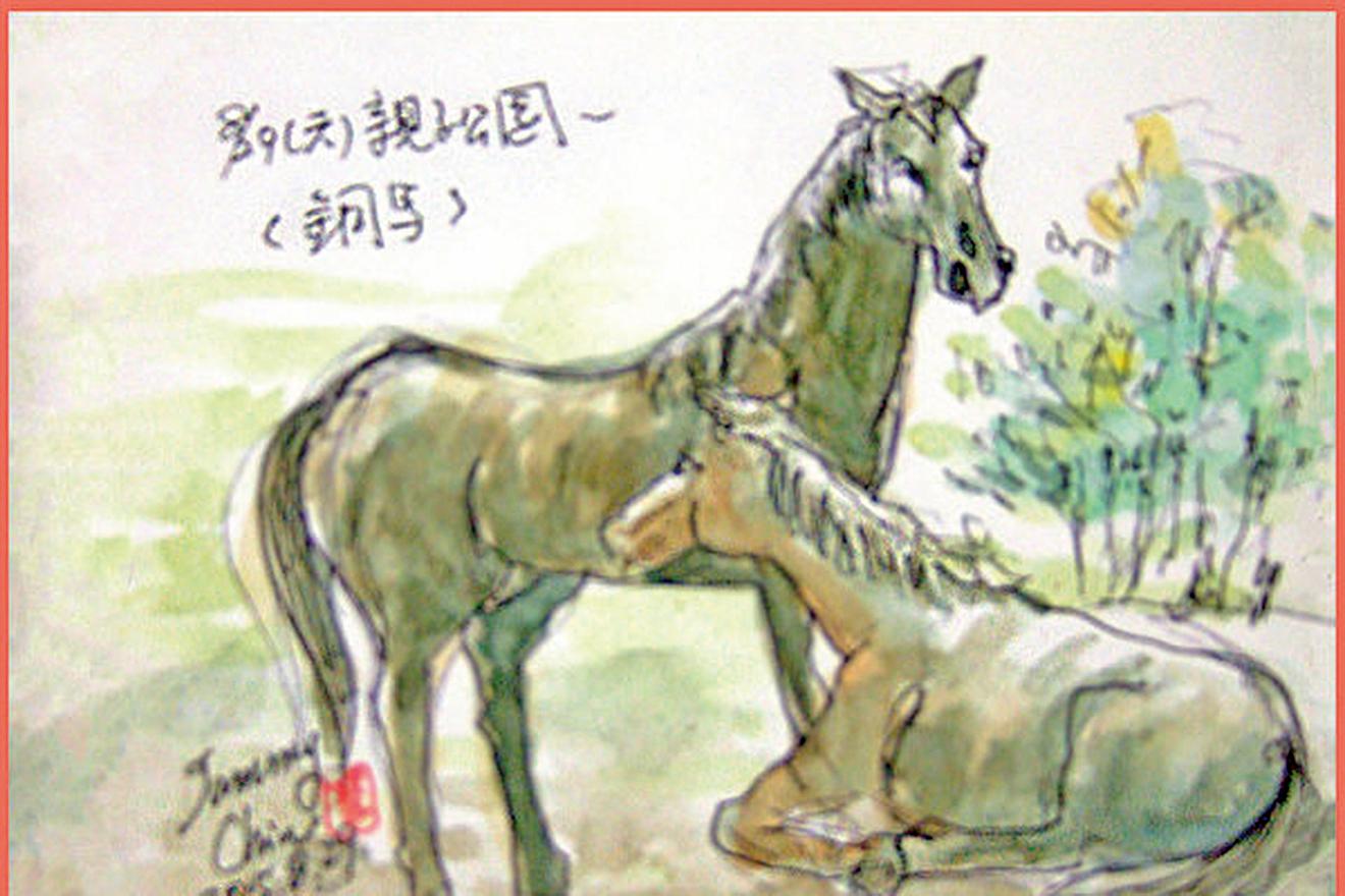 淡彩速寫 / 靜止的銅馬(作者 邱榮蓉 提供)