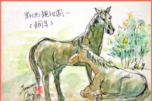 【彩繪生活】(327)公園的銅馬