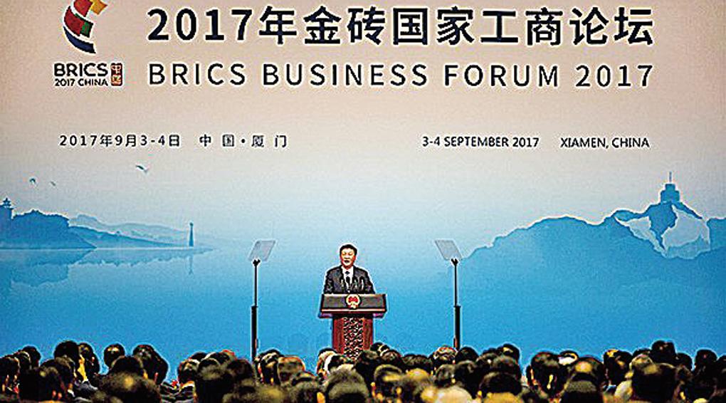 2017年金磚國家峰會, 9月3日至5日在中國福建省廈門市舉行。