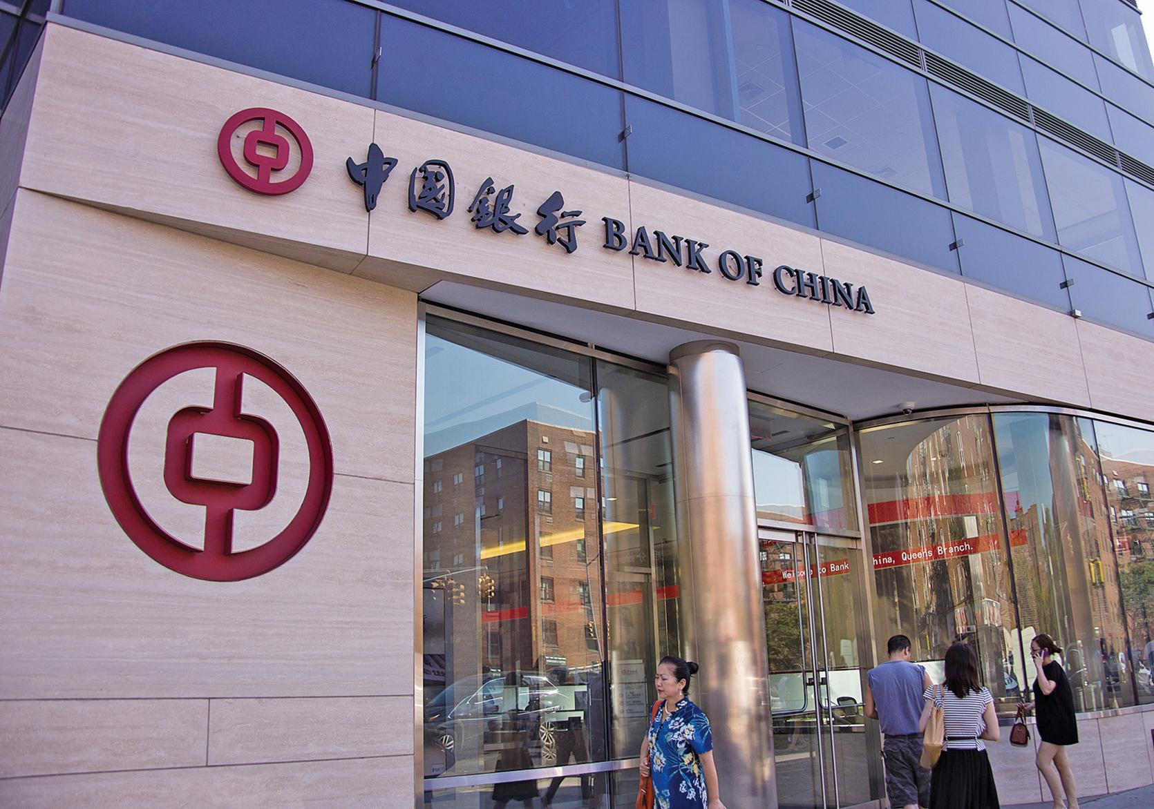紐約法拉盛main street上的中國銀行。(戴兵/大紀元)