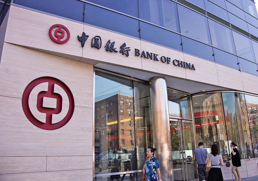 朝鮮核爆 美或打擊中共大銀行