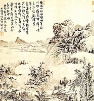 【經典名作中的秘密】 王昌齡的獨特離情