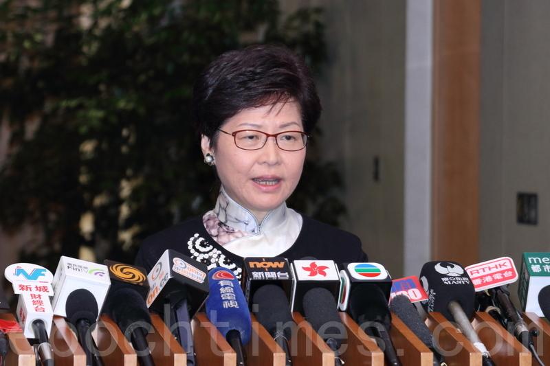 林鄭月娥透露房屋政策將《施政報告》會是重要一環。(蔡雯文/大紀元)