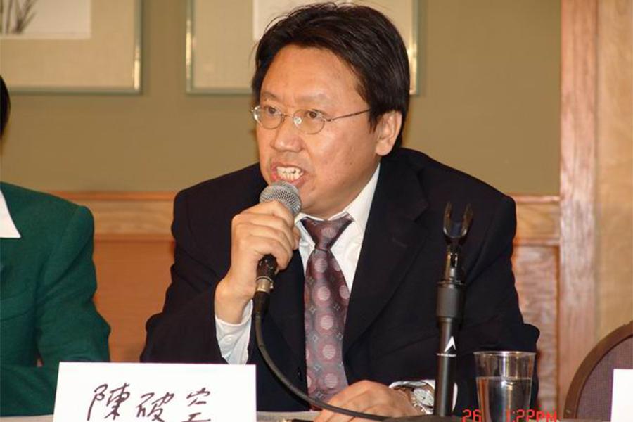 著名時事評論家陳破空先生。(大紀元)