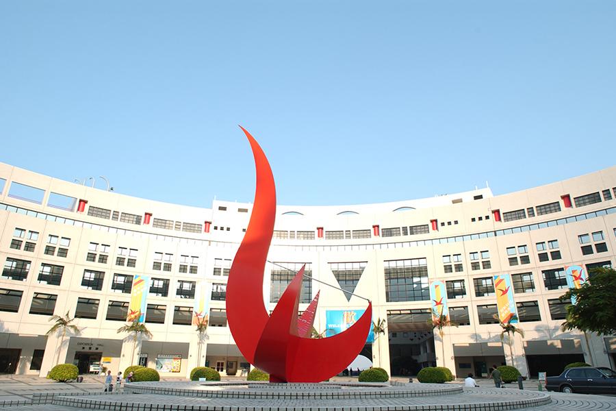 香港科技大學由第49名升至第44名,在教學、研究聲譽及研究影響方面均有所改善。(香港科技大學)