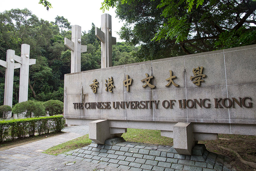 香港中文大學在研究和教學方面以及在論文引用和行業收入方面同樣有提升,令排名躍升十八位至第58名。(EPA/JEROME FAVRE)