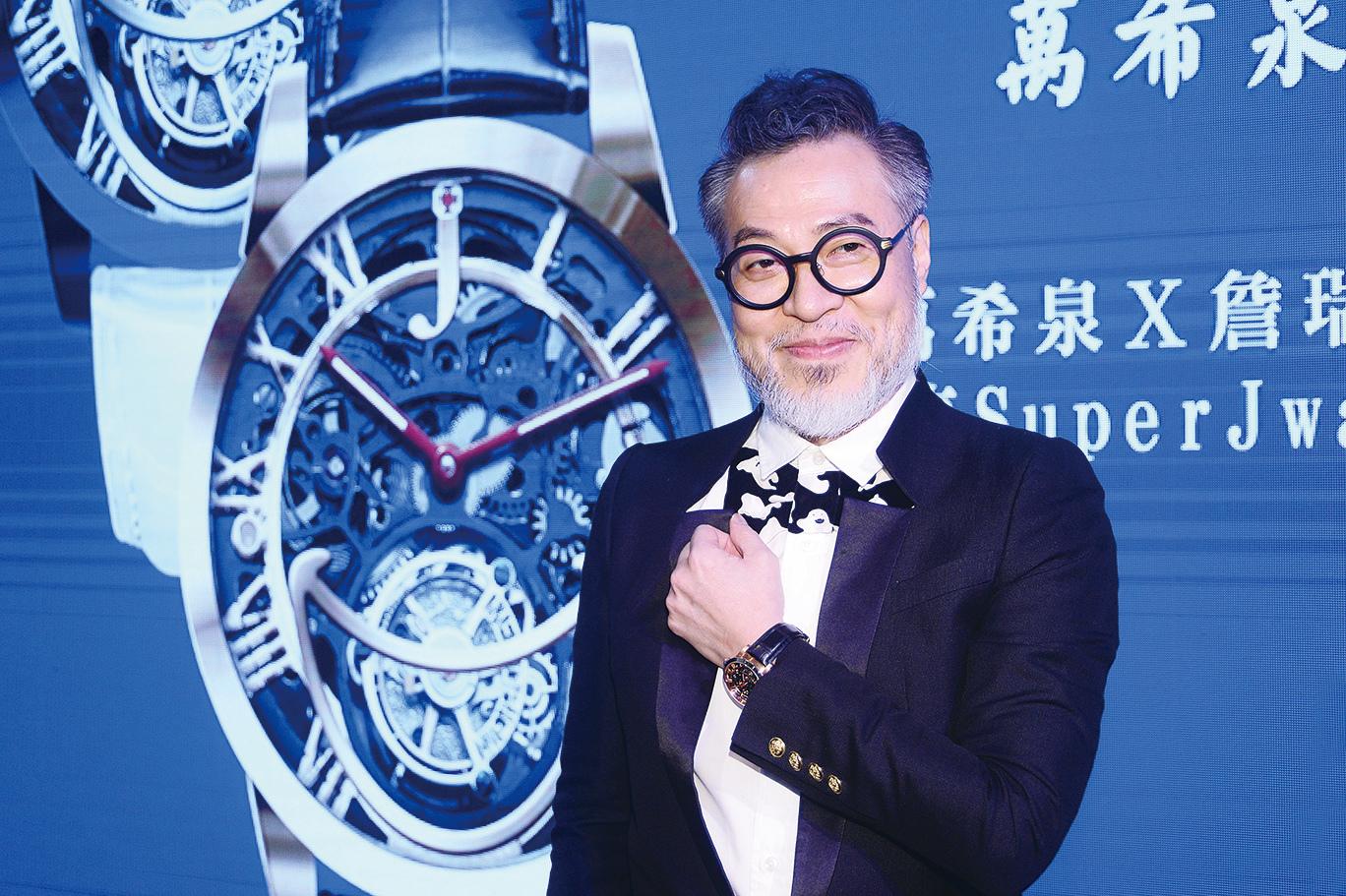 詹瑞文設計陀飛輪腕錶,充滿「搞笑個性」。(宋碧龍/大紀元)