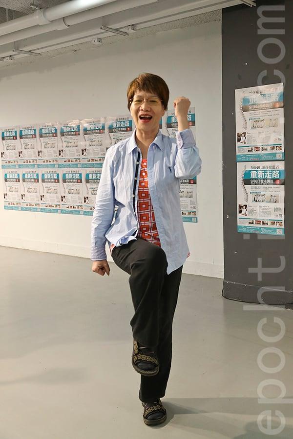 韓國脊椎大師申俊湜應邀首度來港,舉辦一場講座,為港人展現難得一見的韓醫高超醫術。(余鋼/大紀元)