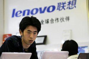 預載惡意軟件 中國聯想在美被罰350萬美元