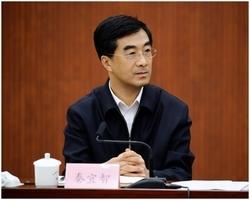 中共團中央第一書記秦宜智落選十九大代表