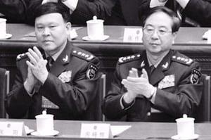 軍委房峰輝張陽受查 不少高級將官將去職