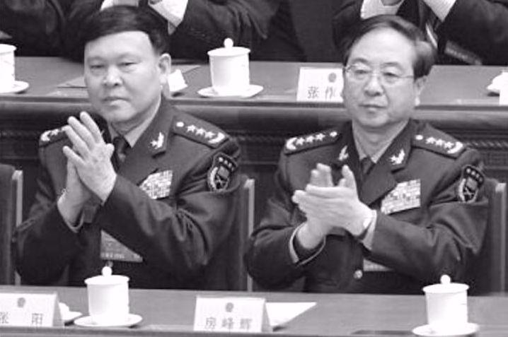 房峰輝被免人大代表 被曝曾狂賣軍產斂財
