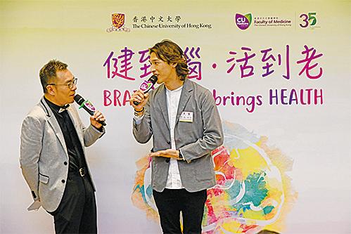 中大醫學院將開展全球首個以「視網膜影像」篩查華人阿茲海默症研究,藝人黃又南(右)患有腦退化症的父親亦有參與。(中大提供)