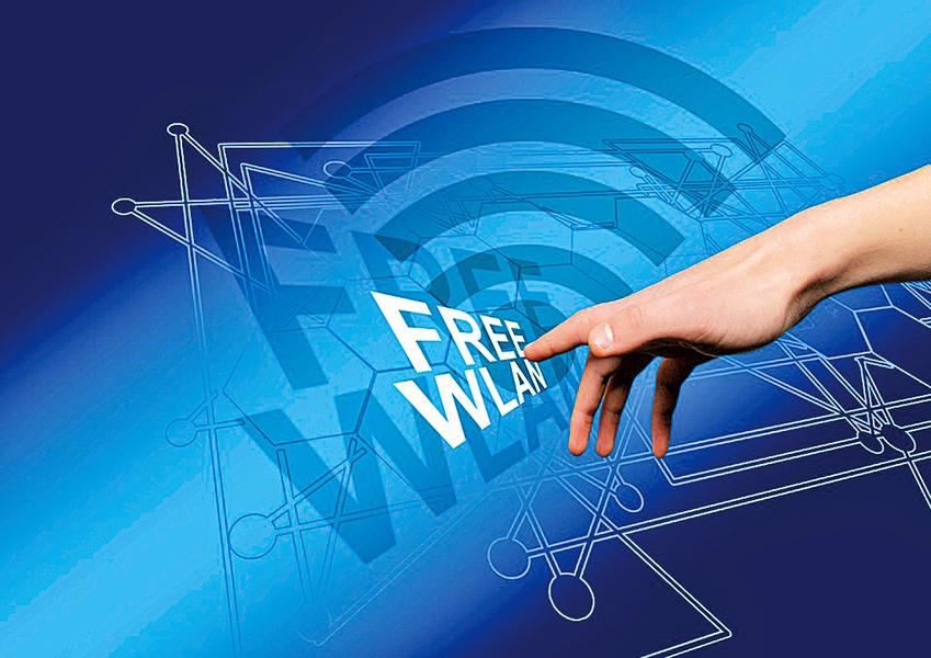 首爾地鐵2019年提供高速免費WiFi
