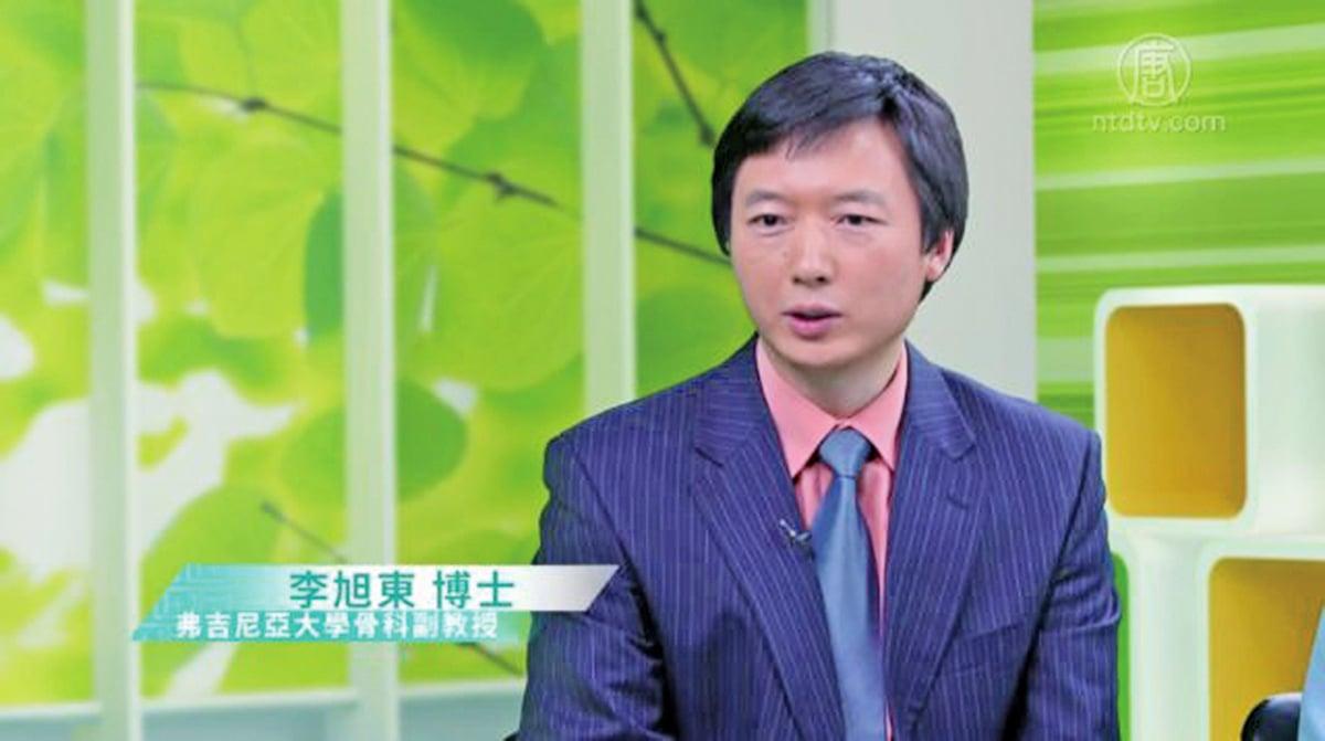 李旭東博士(視頻截圖)