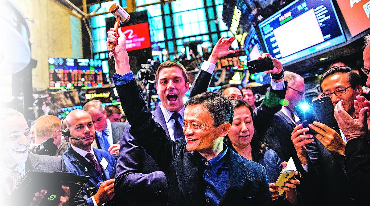 中國富商、阿里巴巴集團董事長馬雲。(Getty Images)