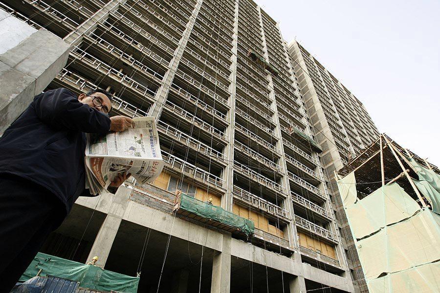 學者:開發房產是中共再次掠奪民眾的方法