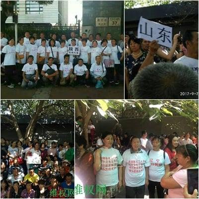 來自河北、陜西、甘肅等十餘個省市的「民代幼」教師,在位於北京的中共教育部門前展開維權抗議活動。(網絡圖片/大紀元合成)