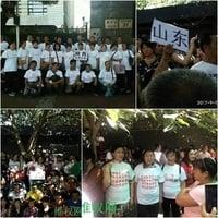 大陸千名教師進京上訪 教育部門前維權