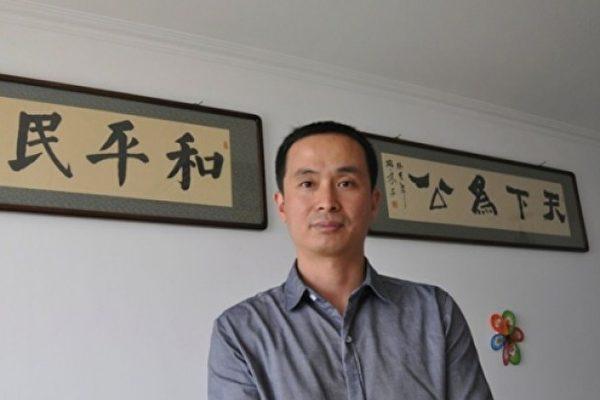 中國維權律師謝燕益日前發表公開信,要求當局釋放所有良心犯,結束專制走向民主法治。(網路圖片)