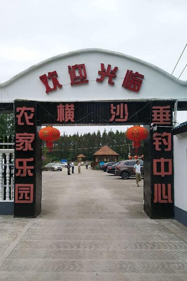 上海外島橫沙島黑監獄。(志願者提供)