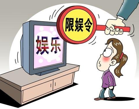 廣電總局等五部委近日又發出聯合通知,對電視劇的內容及審批進行嚴格規定。(HOANG DINH NAM/ AFP)