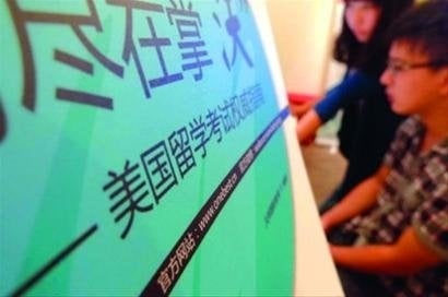近年來,中國大陸參加SAT、ACT等美國高考的人數持續增長。圖為學生在諮詢相關考試來源。(大紀元資料室)