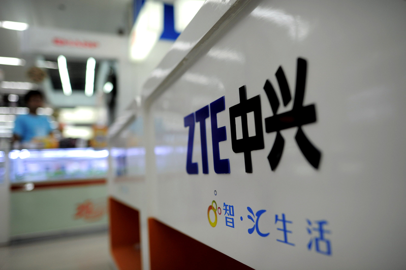 彭博新聞引述知情者的消息說,美國政府將以幫助北韓洗錢的中國公司為目標,聯邦調查人員正在從中國中興通訊公司所得到的數據進行採證。(AFP)