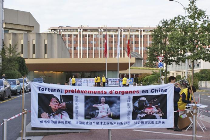 國際器官捐獻大會 法輪功揭中共活摘罪行