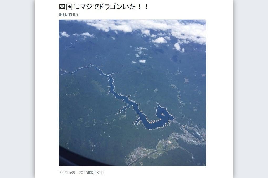 日本推特用戶「@chicago0812」在四國高空拍攝地面,結果拍到「一條龍」。(推特網頁擷圖)