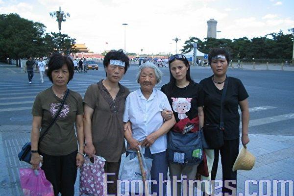 北京訪民王秀英(中)與上海訪民王生芳、鄔玉萍、趙玲娣、王美莉在天安門廣場附近合影資料圖片。(大紀元)