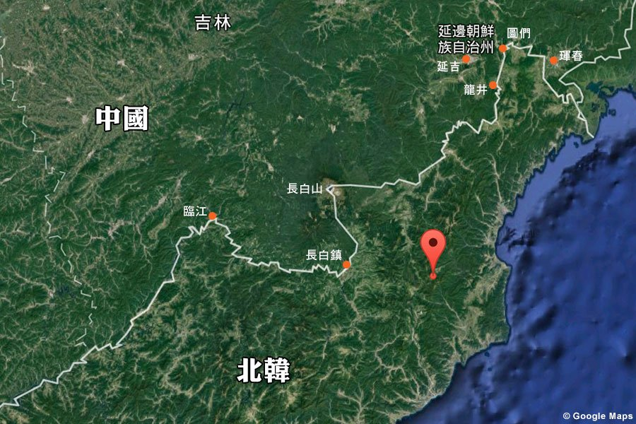 北韓不斷用核試挑釁世界,最近的一次核試,被質疑可能存在放射性污染。(Google地圖)