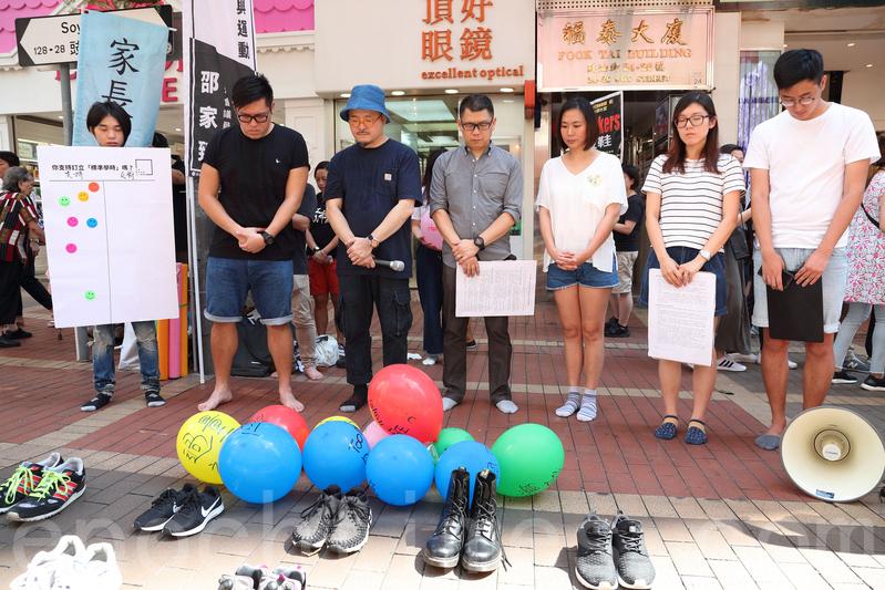 數個團體成員昨日聯同立法會議員邵家臻,在旺角街頭設立街站,期間為自殺的學童默哀,呼籲市民正視學童自殺問題。(李逸/大紀元)