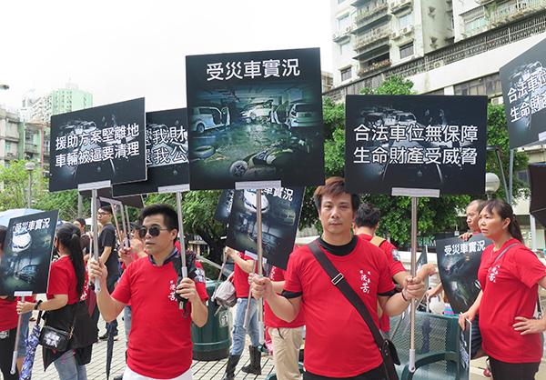 大部份參加遊行的市民都是受風災水浸車影響的車主。(葉穎詩/大紀元)