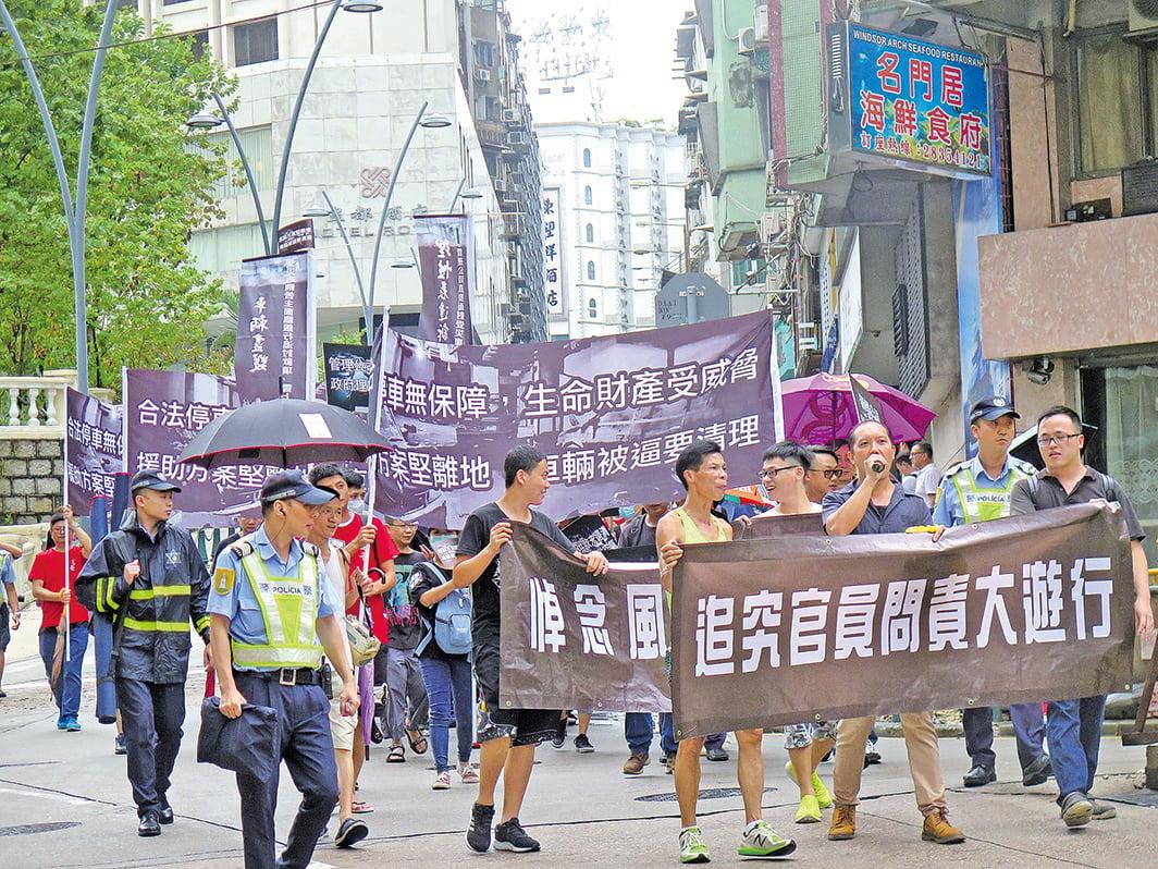 9月9日,數百名受天鴿風災影響的澳門市民遊行,要求政府加速賠償,追究責任及補回設施。(葉穎詩/大紀元)