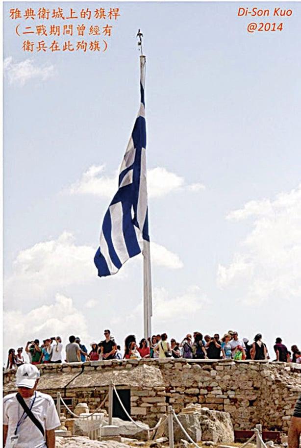 希臘雅典衛城上的旗桿。(行雲提供)