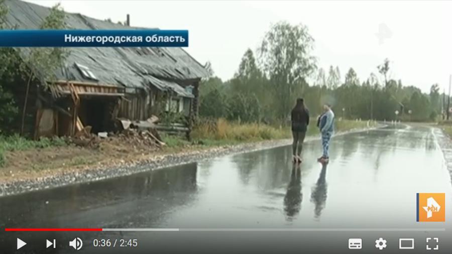 俄羅斯家庭外出一個月 返家驚見馬路穿過