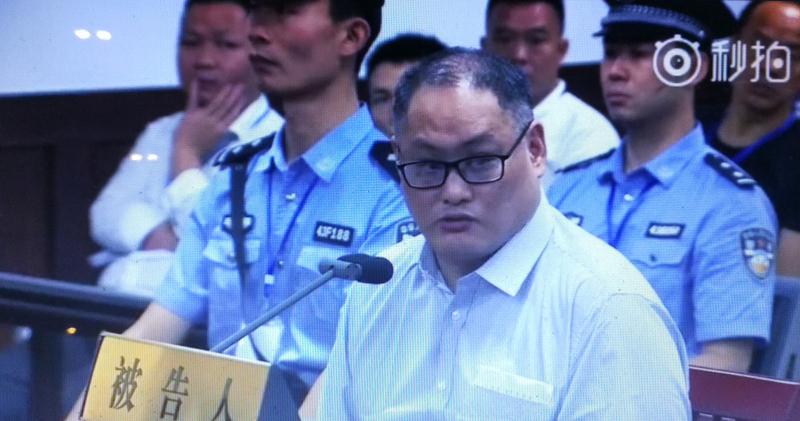 台灣非政府組織(NGO)工作者李明哲案9月11日開庭,圖為拍攝自法院直播庭審畫面。(中央社)