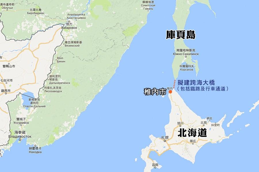 俄羅斯擬與日本共同興建連接庫頁島與北海道的橋梁,使鐵路可從日本直達英國。(Google地圖)