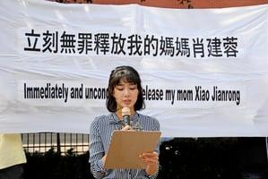 青年演員鄭雪菲 加拿大營救陷冤獄母親