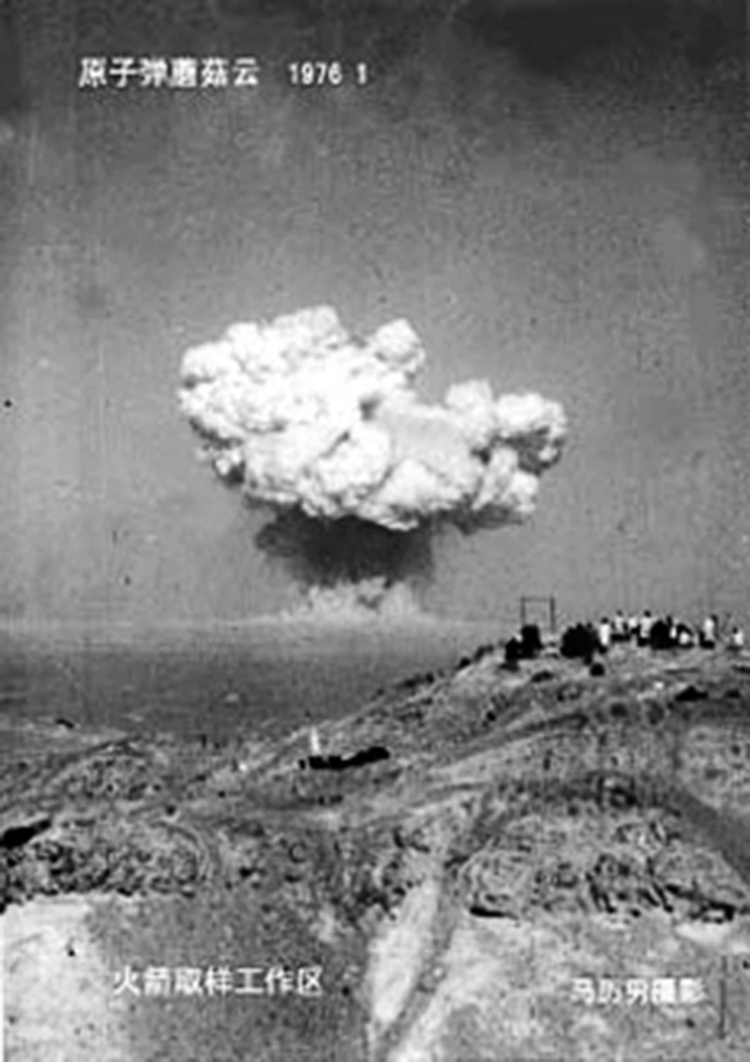 原8023部隊老兵所拍的核子試驗。(劉清提供)