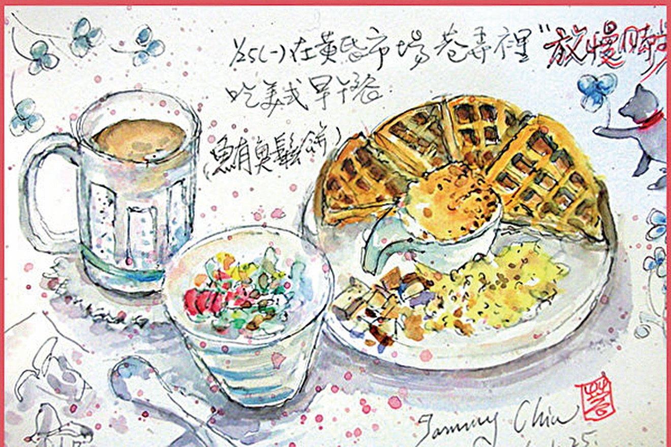 淡彩速寫 / 店家的鬆餅和咖啡(作者 邱榮蓉 提供)