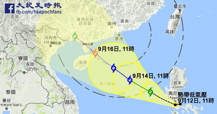 熱帶氣旋今進入南海 本周後期或影響香港