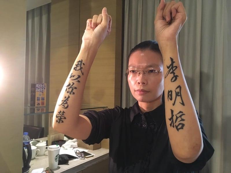 李凈瑜在雙手手臂刺上「李明哲我以你為榮」8字。(李凈瑜提供)