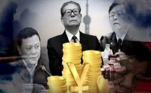 大年夜江澤民家族5000億美金財富遭曝光